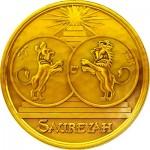 Saureyah